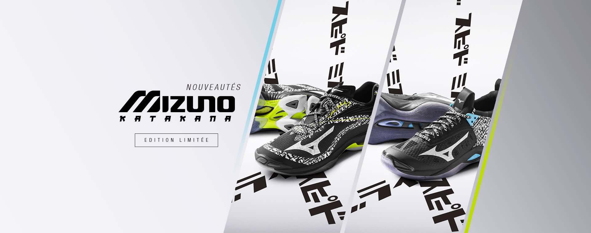 Nouvelles chaussures Mizuno Katakana