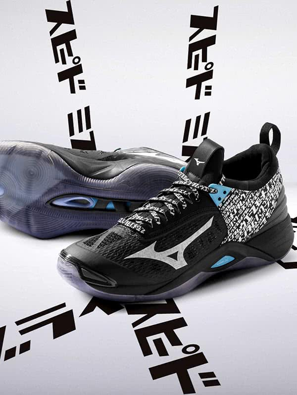 chaussures volley